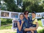 Семья под защитой любви